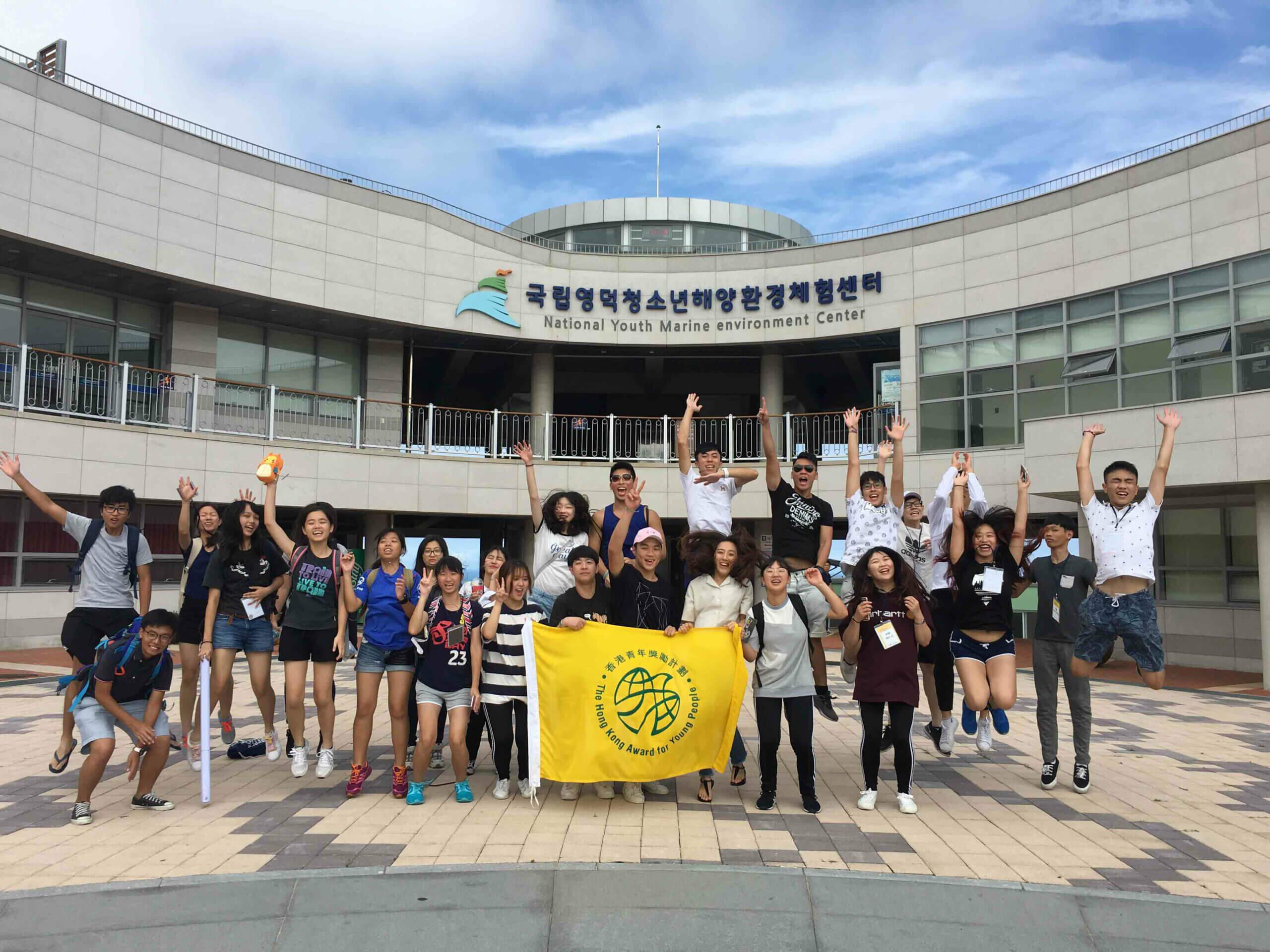 SmarTone AYP 香港 – 韓國文化交流計劃2017 (15-21/08/2017)