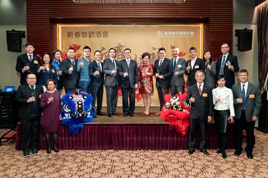 新春聯歡酒會 2019 (19/02/2019)