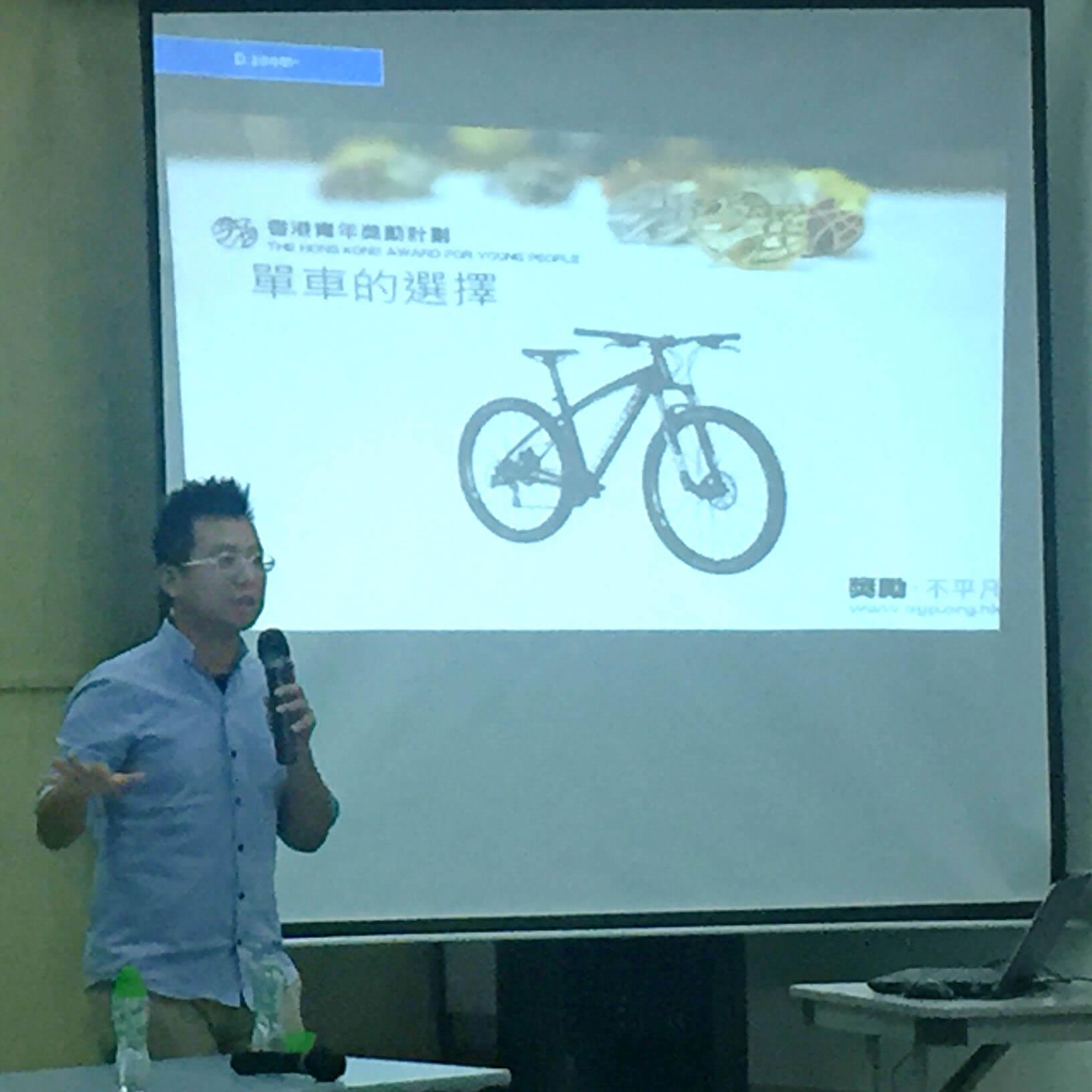 康樂體育科週年研討會 –單車運動發展 (06/12/2017)