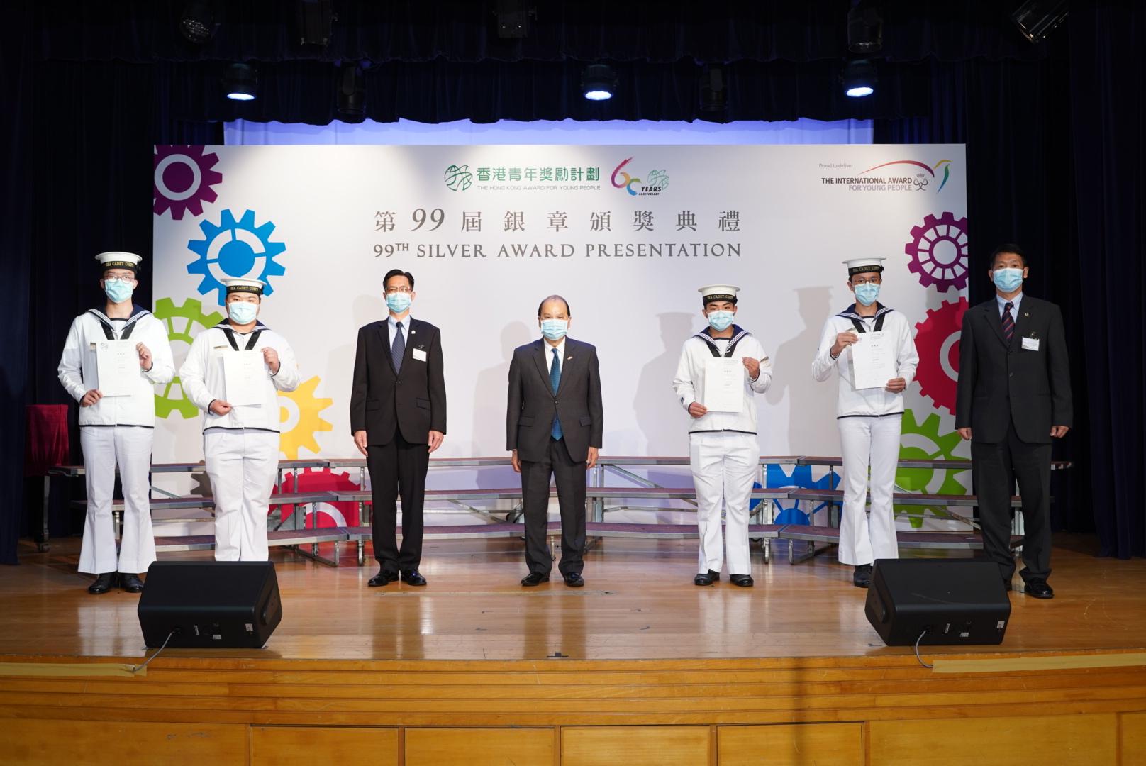 香港青年獎勵計劃第九十九屆銀章頒獎典禮 (19/04/2021)