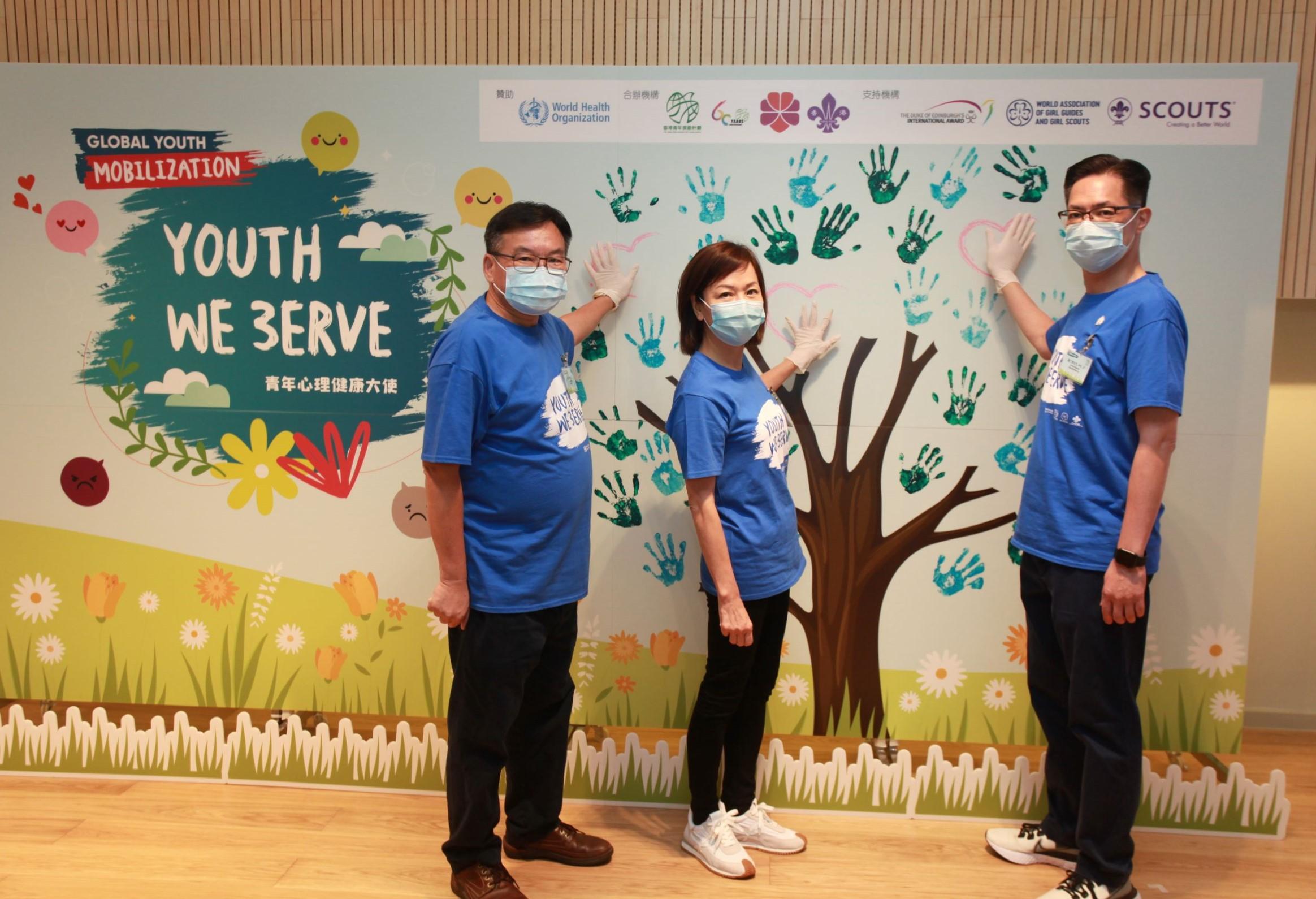 「YOUTH WE 3ERVE 」青年心理健康大使計劃 疫情下支援青年心理健康 將壓力轉化成正能量
